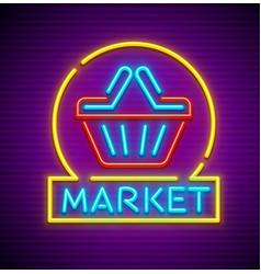 Shopping basket in supermarket vector