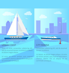 Urban coast and city marina vector