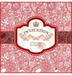 vintage ornamental invitation vector image