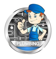 plumber for repair vector image vector image