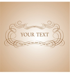 calligraphy text vector image vector image