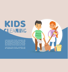 children busy cleaning up apartments and helping vector image