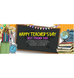 Happy teacher day with ribbon school equipment vector