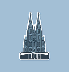 monochrome logo cathedral in city of vector image