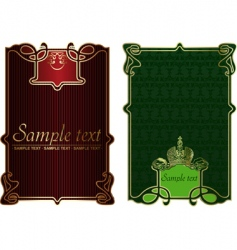 red and gold ornate banner vector image vector image