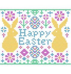Cross stitch easter card vector