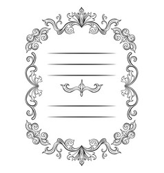 Floral border for diploma and certificate or vector