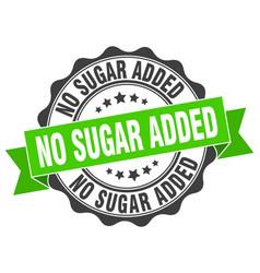 No sugar added stamp sign seal vector