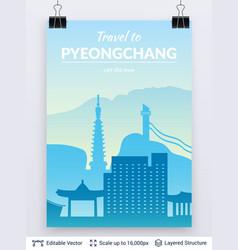 Pyeongchang famous city scape vector