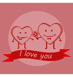 Cute Valentines day background vector image
