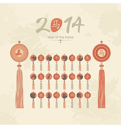 Tassels set with Chinese zodiac signs vector image
