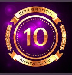 ten years anniversary celebration with golden ring vector image