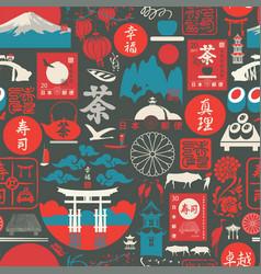 Seamless pattern on theme japan vector