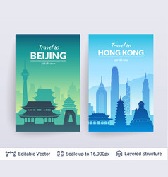 beijing and hong kong famous city scapes vector image