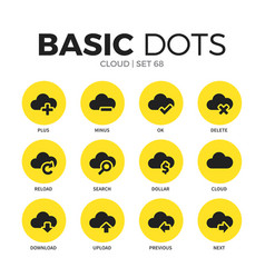 Cloud flat icons set vector