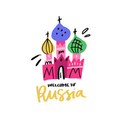 Welcome to russia with kremlin vector