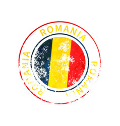 romania sign vintage grunge imprint with flag on vector image