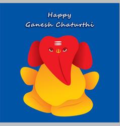 happy ganesh chaturthi design vector image