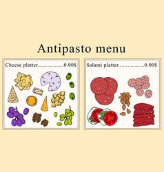 antipasto menu design cartoon vector image