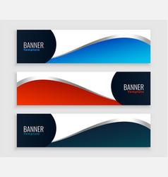 Clean modern wave business banners set design vector