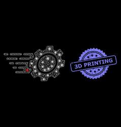 Distress 3d printing stamp and bright web mesh vector