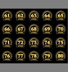 number award v2 sp 61-80 vector image vector image