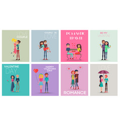 love couple romantic travel vector image