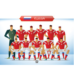 russia national football team for international vector image