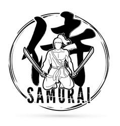 samurai text with samurai warrior sitting cartoon vector image