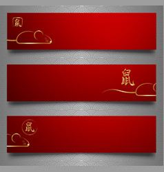 year rat set banners for 2020 chinese vector image