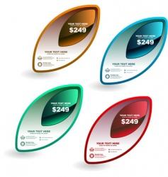 sale design elements vector image