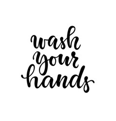 Inspirational handwritten brush lettering wash vector