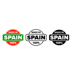made in spain icon spanish made quality product vector image