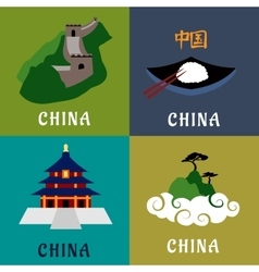 Chinese architecture cuisine and landmarks icons vector image