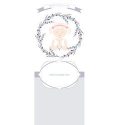 First communion celebration reminder cute girl vector
