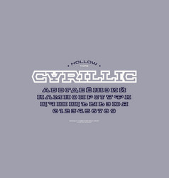 geometric hollow serif font in sport style vector image