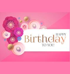 happy birthday cute congratulation card template vector image