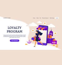 Reward program landing page e-commerce concept vector