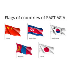 Waving flags of east asian vector