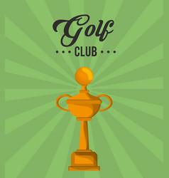 golf club gold trophy winner vector image