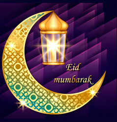 Eid mumbarak moon and a lantern on a vector