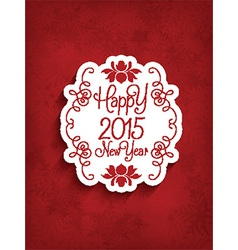 decorative happy new year background 2811 vector image