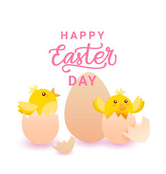 Happy easter day card background with yellow vector