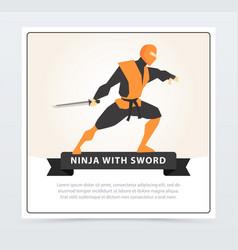 Ninja with sword japanese martial arts fighter vector
