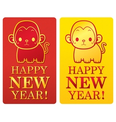 Happy New Year sign vector image vector image