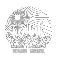 dayly desert template vector image vector image