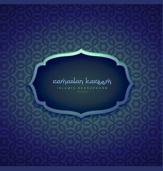 Beautiful islamic ramadan season background with vector