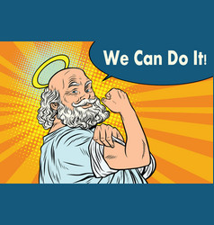 mythical god we can do it vector image