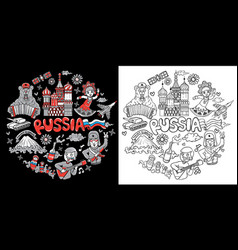 stock of russia icon web set isolated vector image