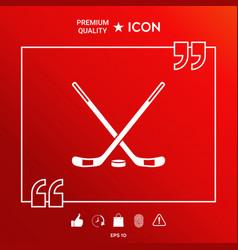 hockey symbol icon vector image vector image